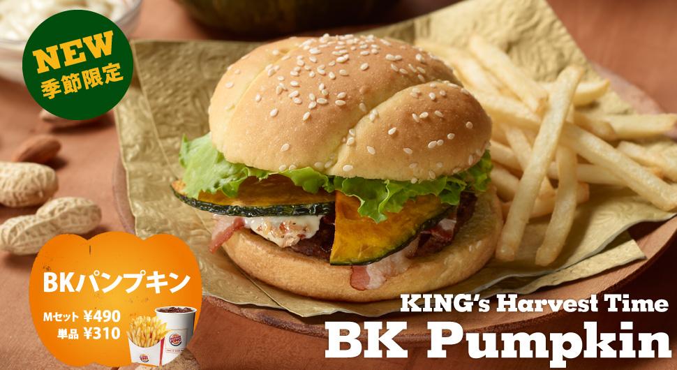 I prodotti FLOP più assurdi mai creati dai fast food