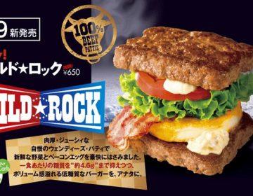 Wild Rock Burger