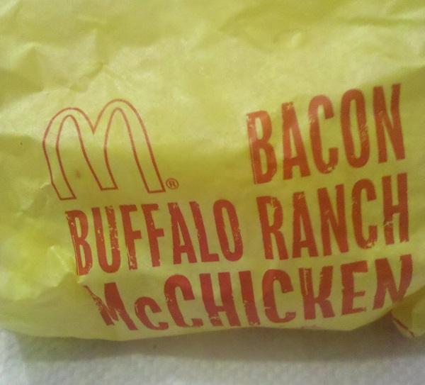 Il nuovo panino piccante di McDonald's: Bacon Buffalo Ranch McChicken