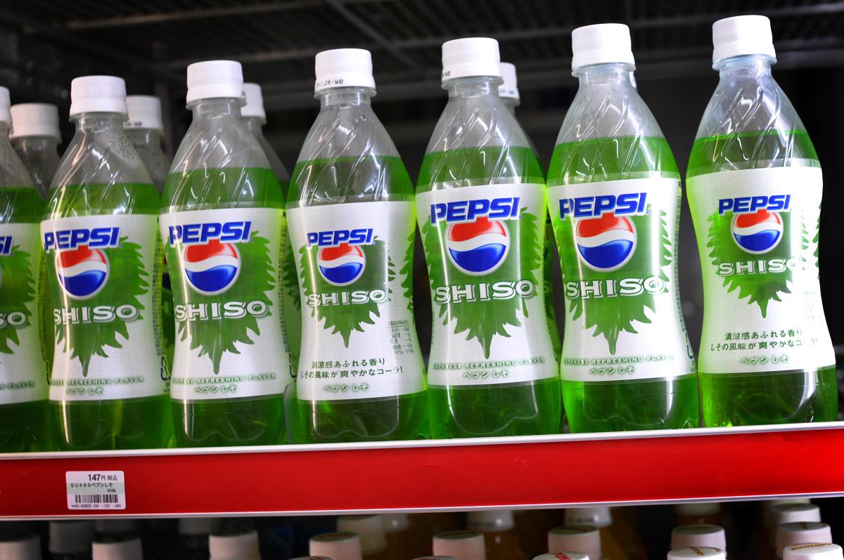 I 19 gusti di Pepsi più assurdi mai creati
