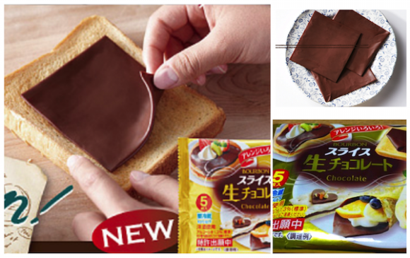 Arrivano le sottilette… al cioccolato!