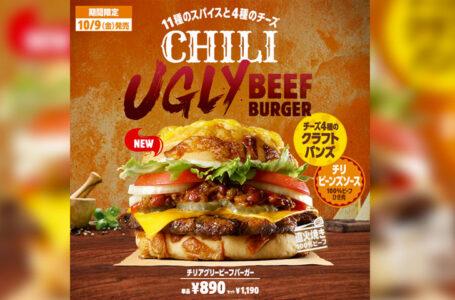 Burger King Giappone e il suo nuovo UGLY BURGER!