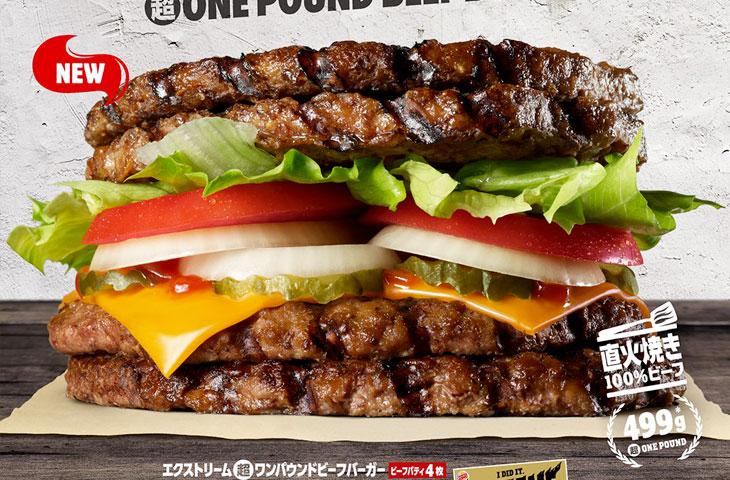 Un hamburger con la carne al posto del pane! Burger King Giappone tira fuori un panino estremo!