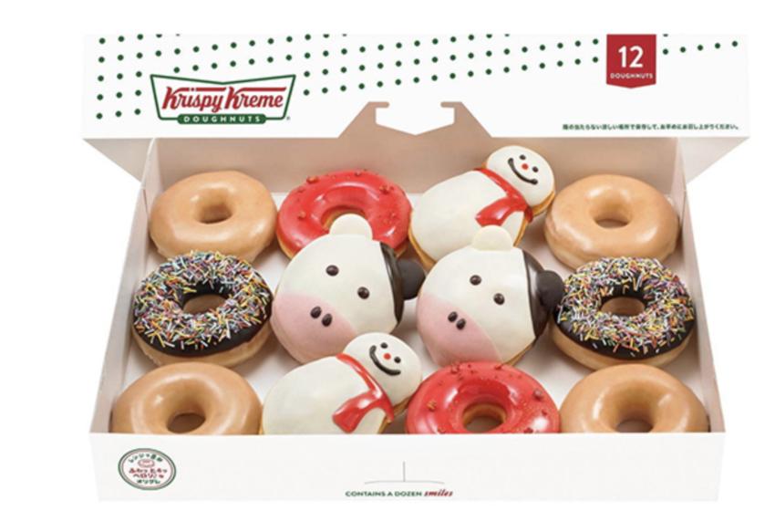 Krispy Kreme Giappone lancia dei nuovi donuts per celebrare il 2021