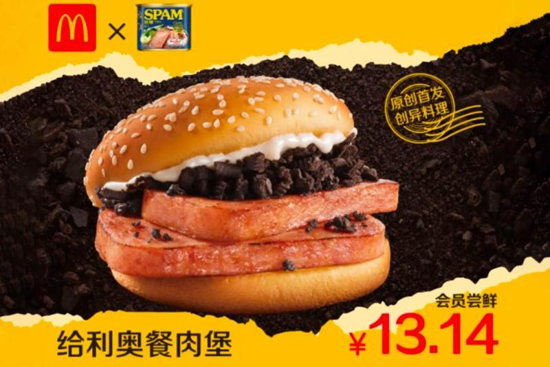 McDonald's Cina lancia un panino con la Spam e gli Oreo!