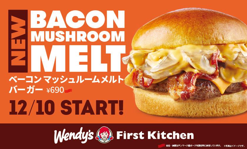 Il nuovo panino con funghi di Wendy's Giappone
