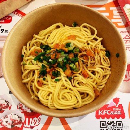 KFC Cina lancia i suoi primi noodles a Wuhan