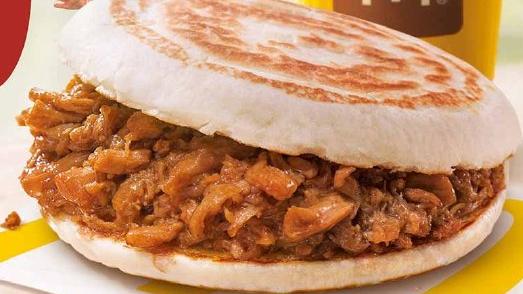 Un hamburger cinese da McDonald's
