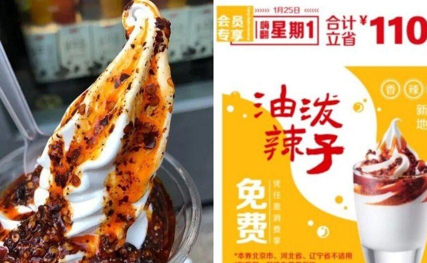 McDonald's Cina lancia un sundae con olio piccante