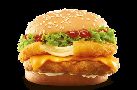Un nuovo menu esclusivo per McDonald's Singapore