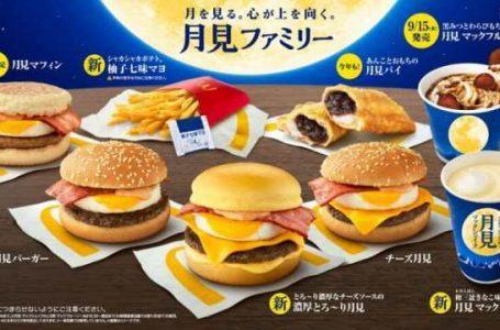 McDonald's Giappone celebra la Festa della Luna con un nuovo menu